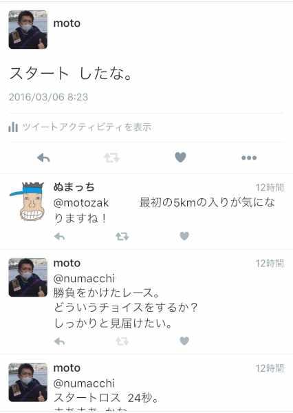 IMG_0397[1]