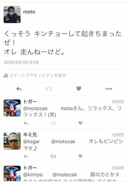 IMG_0399[1]