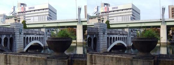 水晶橋(交差法)