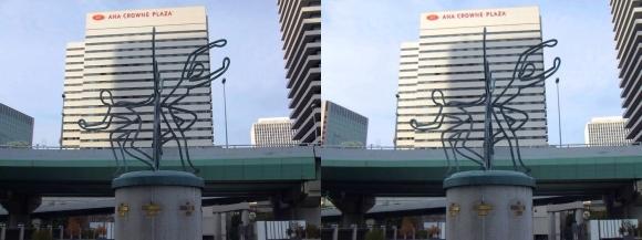 中之島ガーデンブリッジからのANAクラウンプラザホテル大阪(平行法)