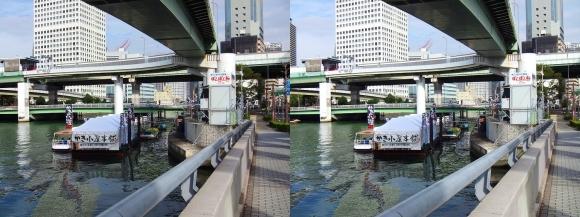 かき小屋本舗・ぽんぽん船の船着き場(平行法)