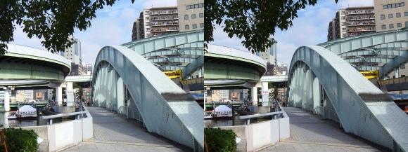 昭和橋(交差法)