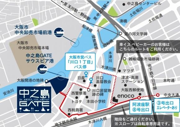 中之島漁港MAP
