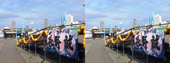 中之島漁港②(平行法)