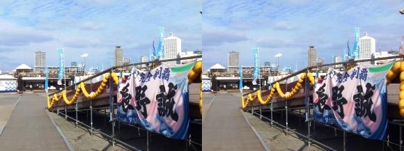 中之島漁港②(交差法)
