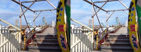 中之島漁港①(平行法)