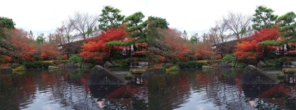 姫路城西屋敷公園 好古園 御屋敷の庭⑩(平行法)