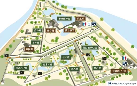 姫路城西御屋敷跡庭園 好古園MAP