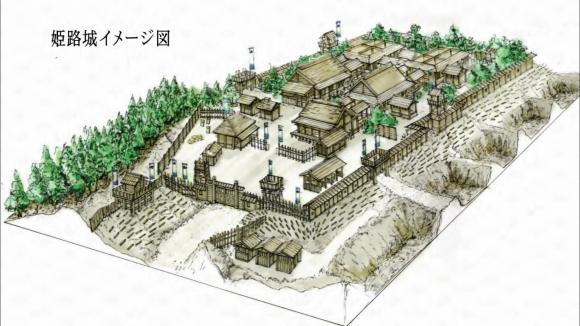 NHK大河ドラマ「軍師官兵衛」の姫路城イメージ