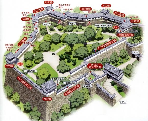 姫路城西の丸櫓群と長局(百間廊下)