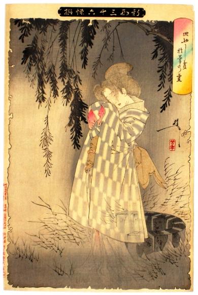 「新形三十六怪撰 皿やしき於菊乃霊」(月岡芳年画 1890年)
