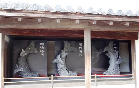 姫路城 明治・昭和・平成時代の鯱瓦