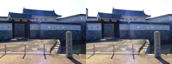赤穂城跡 本丸高麗門(平行法)
