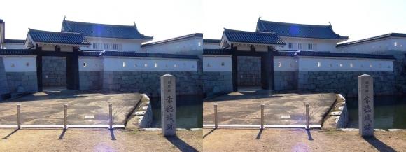 赤穂城跡 本丸高麗門(交差法)