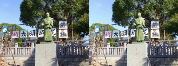 大石神社 大石内蔵助銅像(平行法)