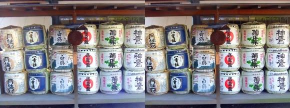 大石神社 奉納菰樽酒(交差法)