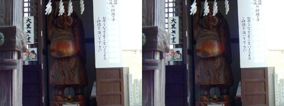 大石神社 大黒様木彫像(平行法)
