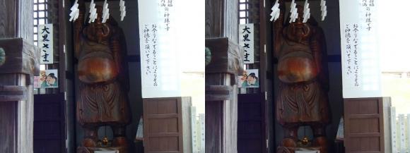 大石神社 大黒様木彫像(交差法)