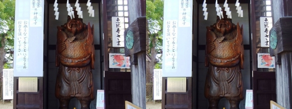 大石神社 恵比寿様木彫像(平行法)