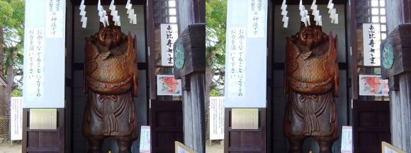 大石神社 恵比寿様木彫像(交差法)
