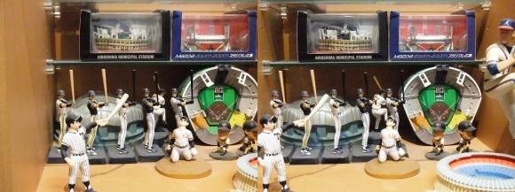 MOTOs Museum 野球展示館③(平行法)
