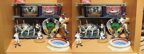 MOTOs Museum 野球展示館②(平行法)