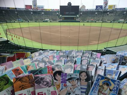 甲子園と野球マンガ