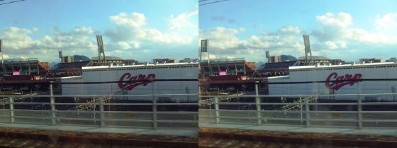 新幹線車窓からのMAZDA ZOOM-ZOOM スタジアム 広島① (平行法)