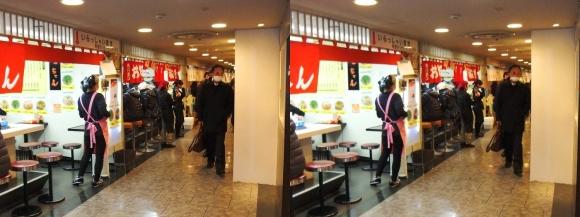 ひろしま駅ビル ASSE 2階 (平行法)
