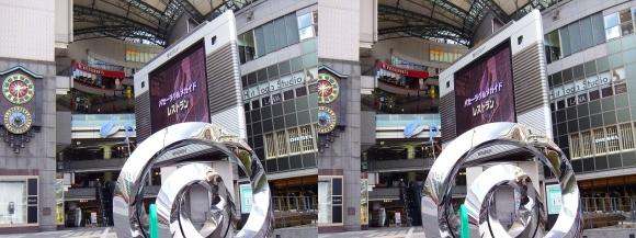 基町クレド(交差法)