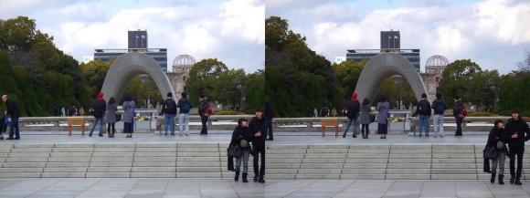 平和記念公園(交差法)