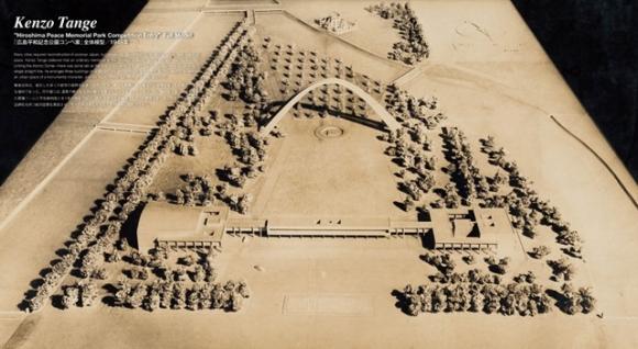 丹下健三 「広島平和記念公園コンペ案」全体模型