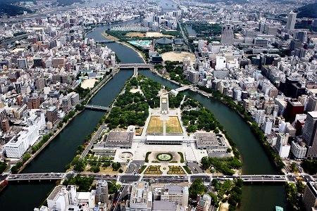 広島平和記念公園 空撮