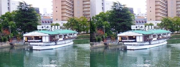 かき船 かなわ(平行法)