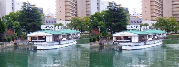 かき船 かなわ(交差法)
