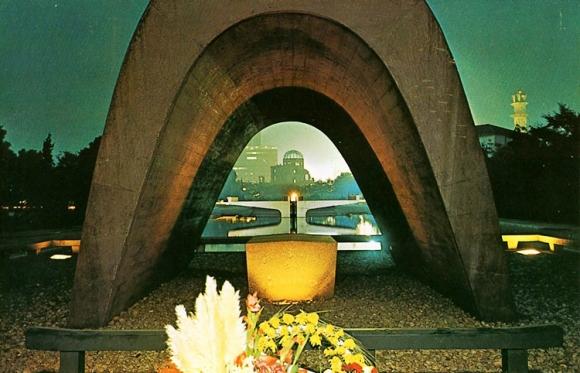 平和都市 広島全集 絵葉書セット 原爆死没者慰霊碑