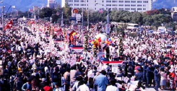 広島カープ優勝パレード(1975年)