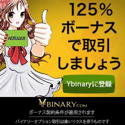JP_Netteler_250X250_20151217191834d1a.jpg