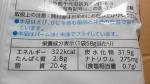 カルビー「ポテトチップス ゴマヨぽん味」