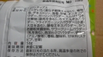 カルビー「ポテトチップス サワクリ&ホタテ味」