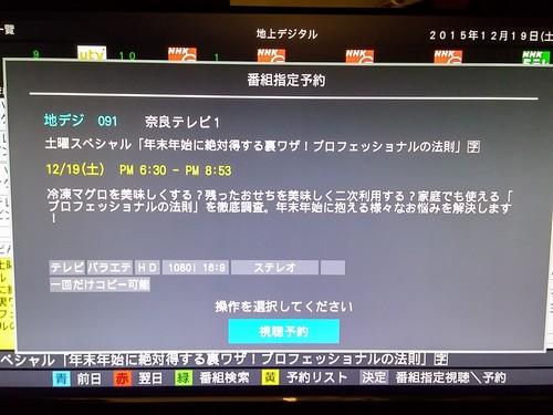 20151220_2.jpg
