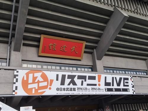 20160125_1.jpg