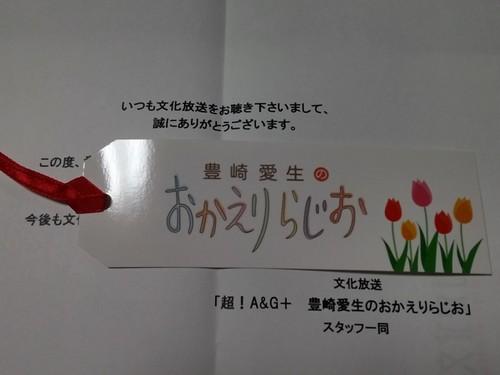 20160130_1.jpg
