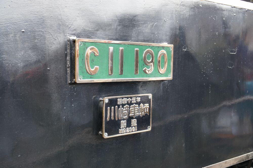 DSC03037s.jpg