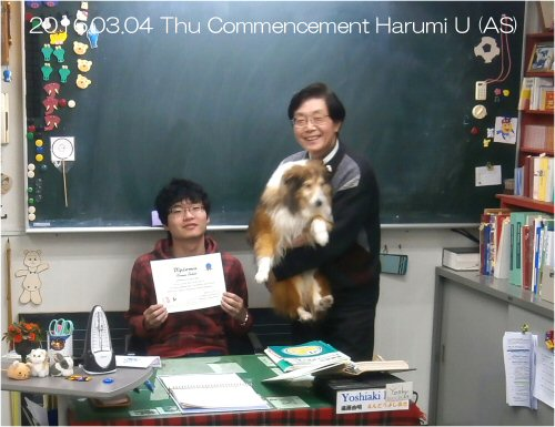 03a 500 20160304 Commencement Harumi Yoshy Erie