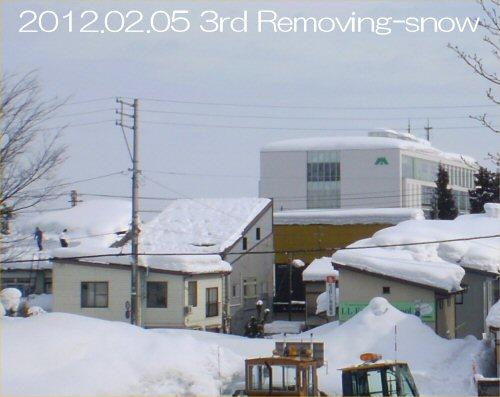 500 20120205 05 S家3度目除雪