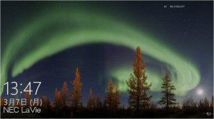 01a 300 20160307 LaVie aurora