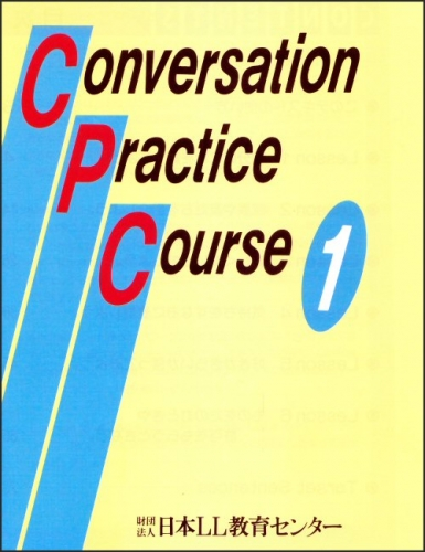 03a 500 CPC-text-1 cover