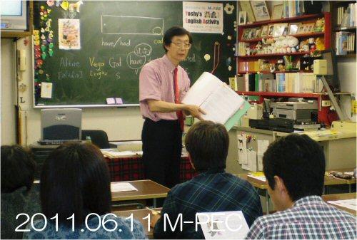 500 20110611 YEA紙芝居「天にかける橋」title