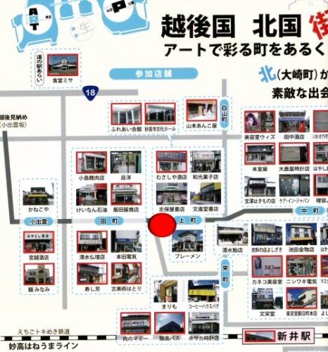 03c 500 20150315 妙高彩生アート展Panph02map